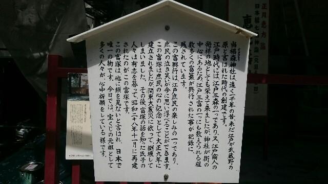 f:id:yokaze-yumeyui:20170619150947j:image