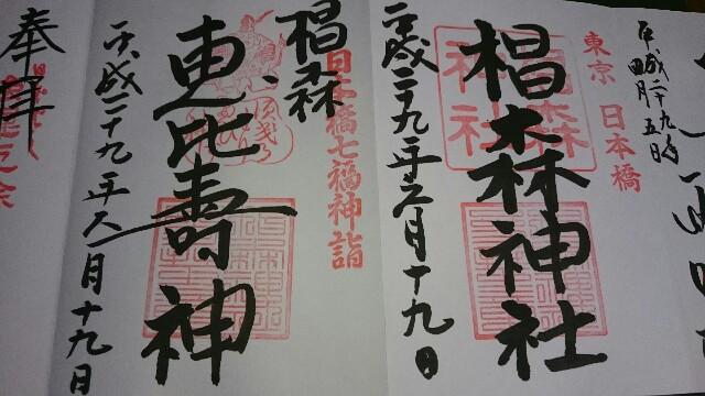 f:id:yokaze-yumeyui:20170619151459j:image