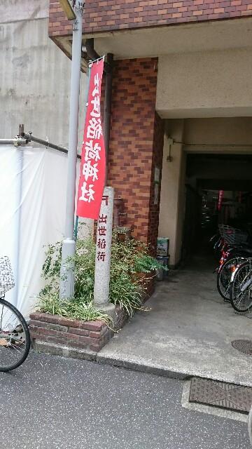 f:id:yokaze-yumeyui:20170619155902j:image