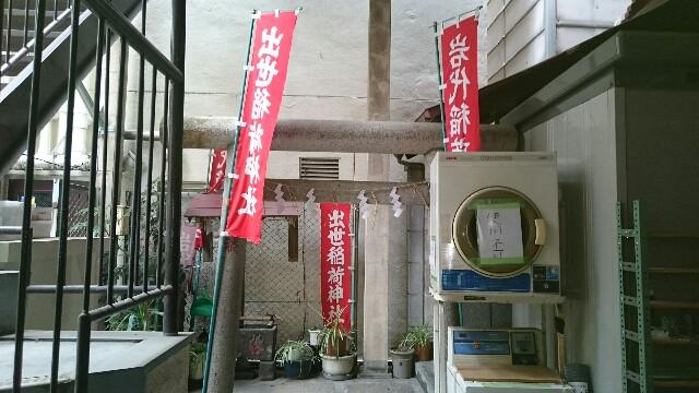 f:id:yokaze-yumeyui:20170619155945j:image