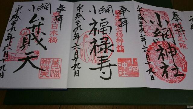f:id:yokaze-yumeyui:20170619162855j:image