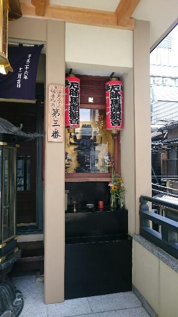 f:id:yokaze-yumeyui:20170619163607j:image