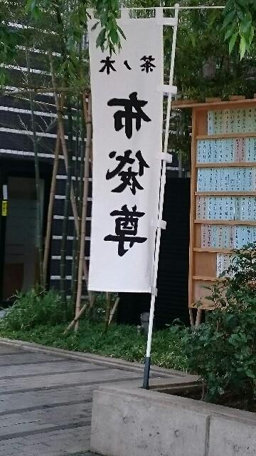 f:id:yokaze-yumeyui:20170619165104j:image