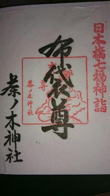 f:id:yokaze-yumeyui:20170619165425j:image