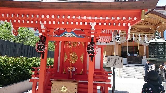 f:id:yokaze-yumeyui:20170619165712j:image