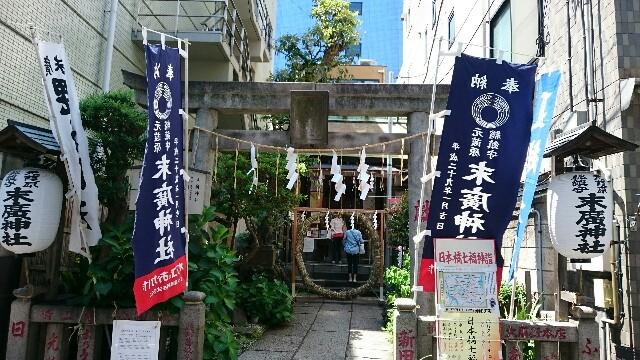 f:id:yokaze-yumeyui:20170619170823j:image