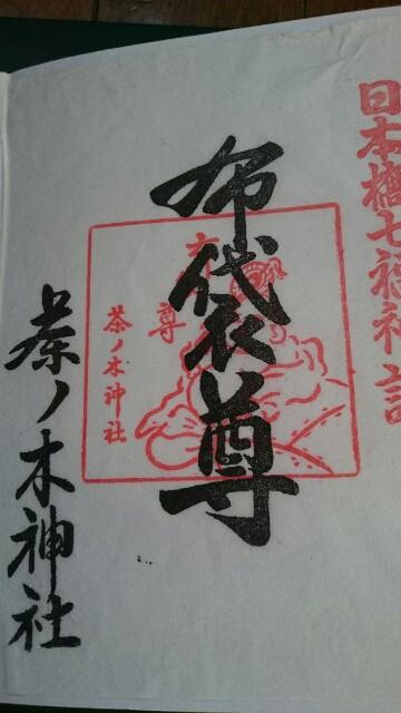 f:id:yokaze-yumeyui:20170619175451j:image