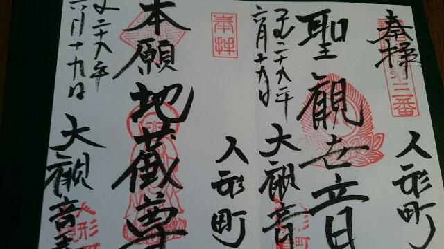 f:id:yokaze-yumeyui:20170619180258j:image