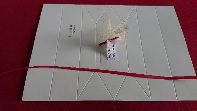 f:id:yokaze-yumeyui:20170718080628j:plain