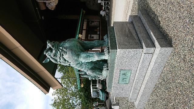 f:id:yokaze-yumeyui:20170919135706j:image