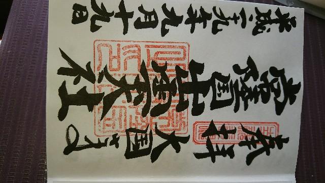 f:id:yokaze-yumeyui:20170919140313j:image