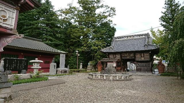 f:id:yokaze-yumeyui:20170919185136j:image