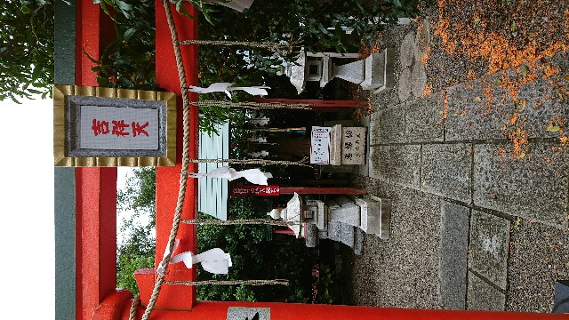 f:id:yokaze-yumeyui:20171003002342j:image