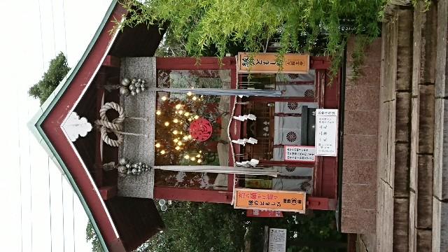 f:id:yokaze-yumeyui:20171003002427j:image