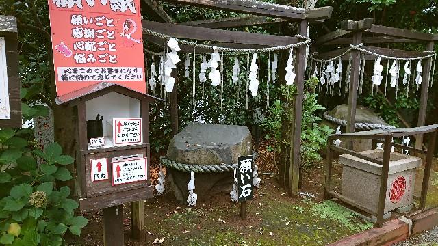 f:id:yokaze-yumeyui:20171003002439j:image