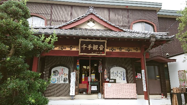 f:id:yokaze-yumeyui:20171003002729j:image