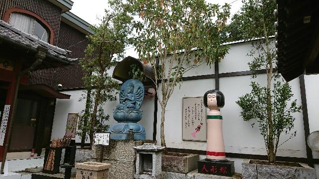 f:id:yokaze-yumeyui:20171003002746j:image