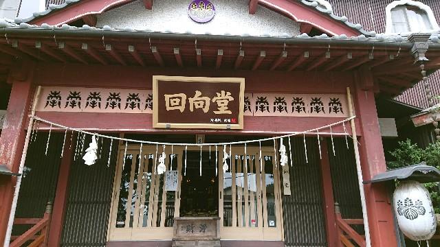 f:id:yokaze-yumeyui:20171003002802j:image