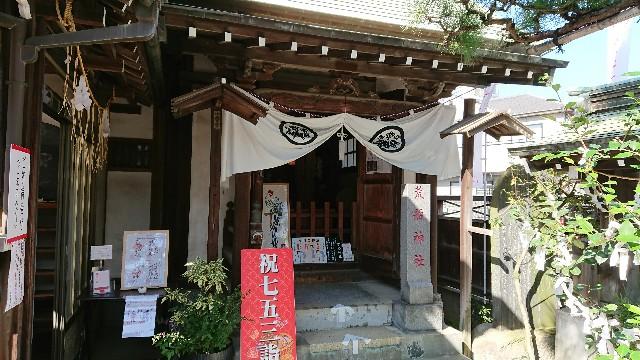 f:id:yokaze-yumeyui:20171026135912j:image