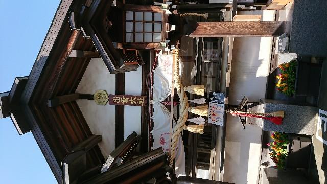 f:id:yokaze-yumeyui:20171026140045j:image