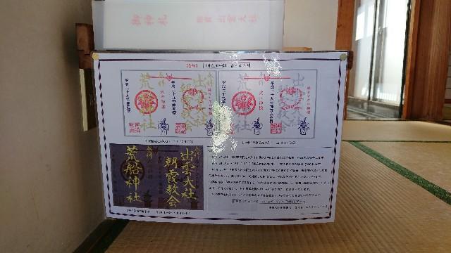 f:id:yokaze-yumeyui:20171026141116j:image