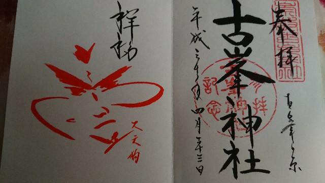 f:id:yokaze-yumeyui:20180506122227j:image