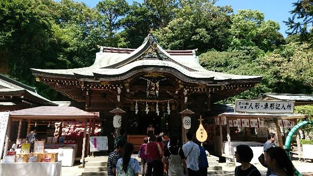 f:id:yokaze-yumeyui:20180826230606j:image