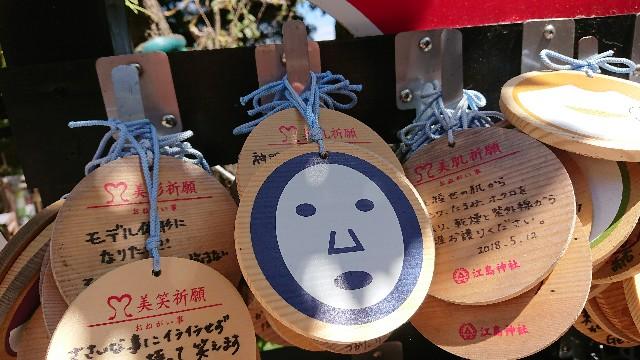 f:id:yokaze-yumeyui:20180826232954j:image