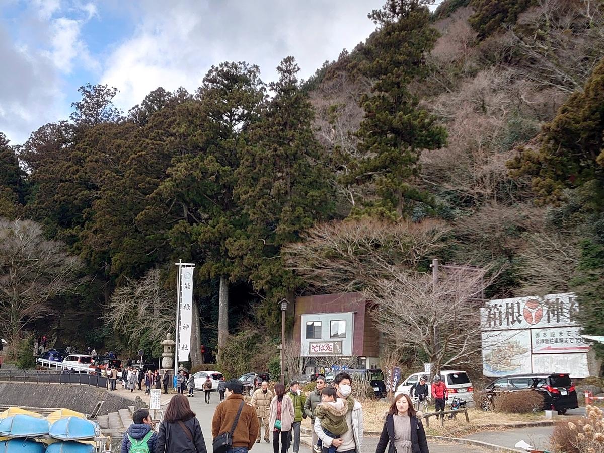 f:id:yokaze-yumeyui:20200104224656j:plain