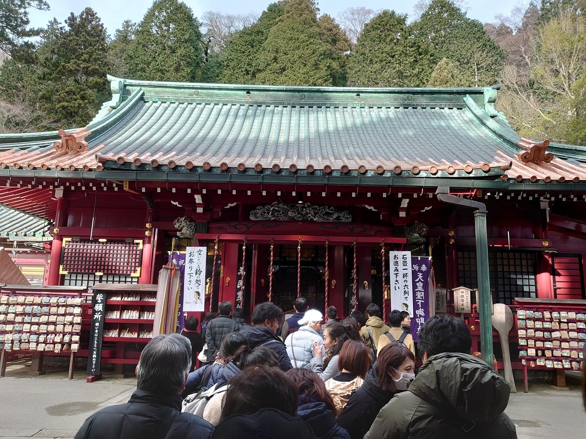 f:id:yokaze-yumeyui:20200104224901j:plain