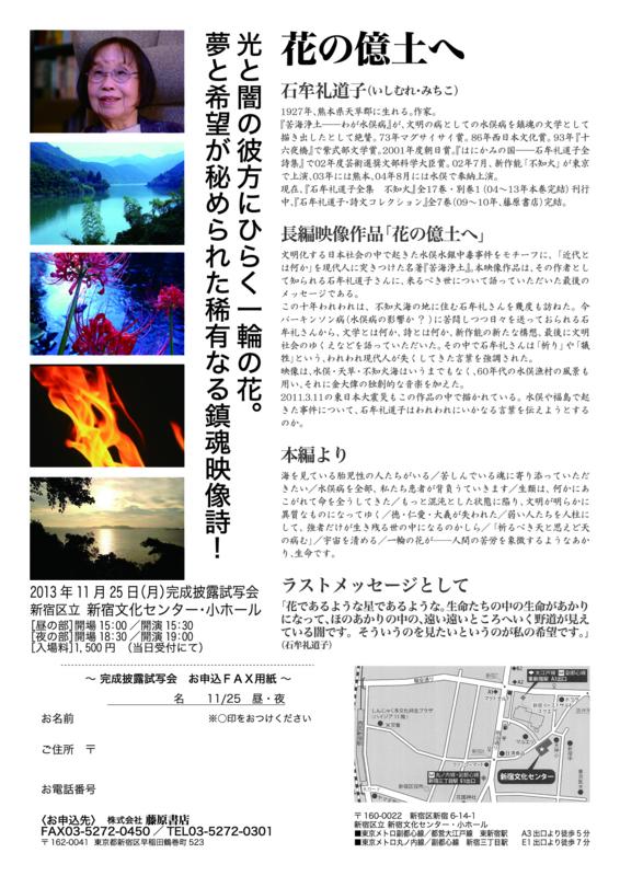 f:id:yoknahasegawa:20131008133817j:plain