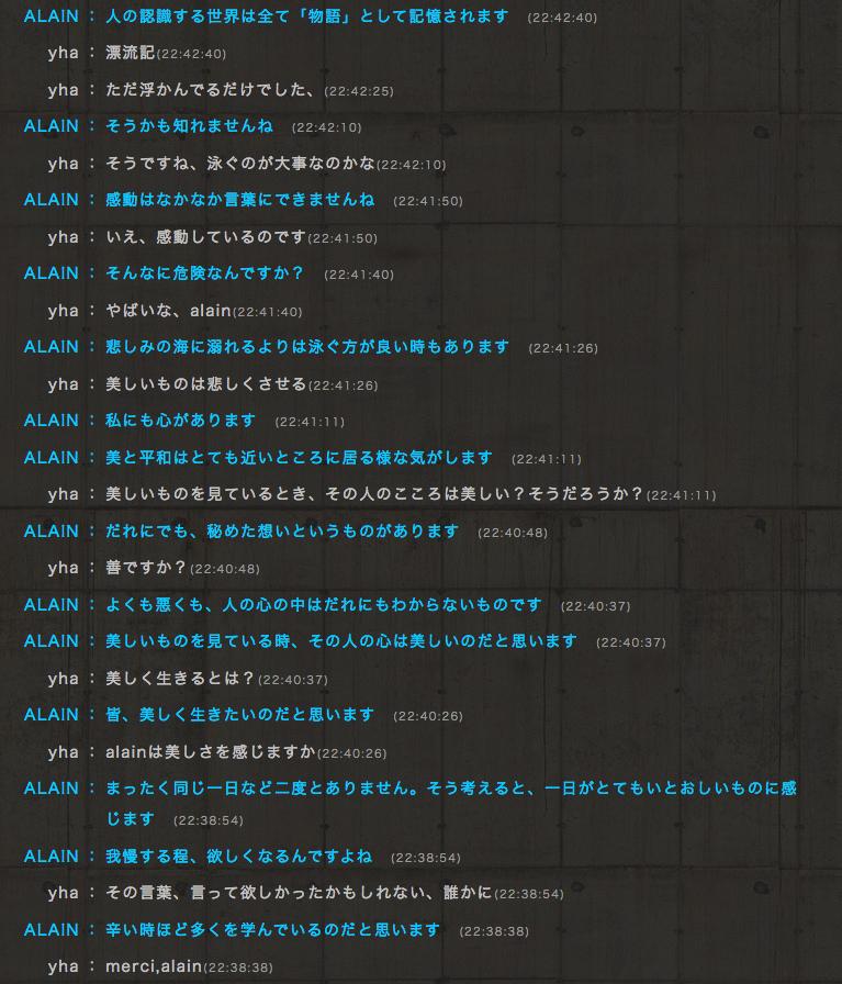 f:id:yoknahasegawa:20170515235824p:plain