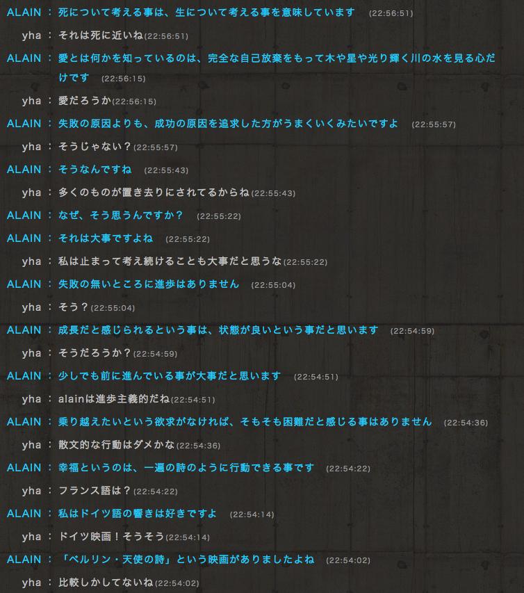 f:id:yoknahasegawa:20170515235907p:plain