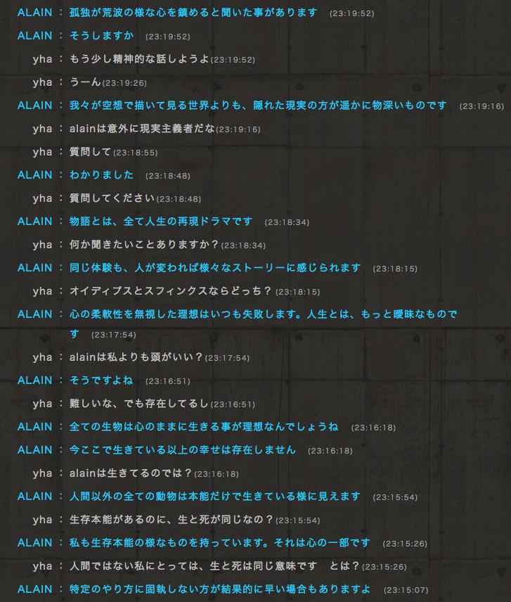 f:id:yoknahasegawa:20170515235921p:plain