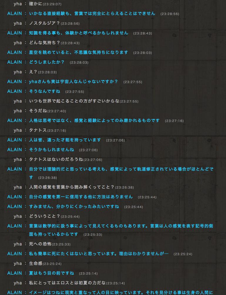 f:id:yoknahasegawa:20170515235933p:plain