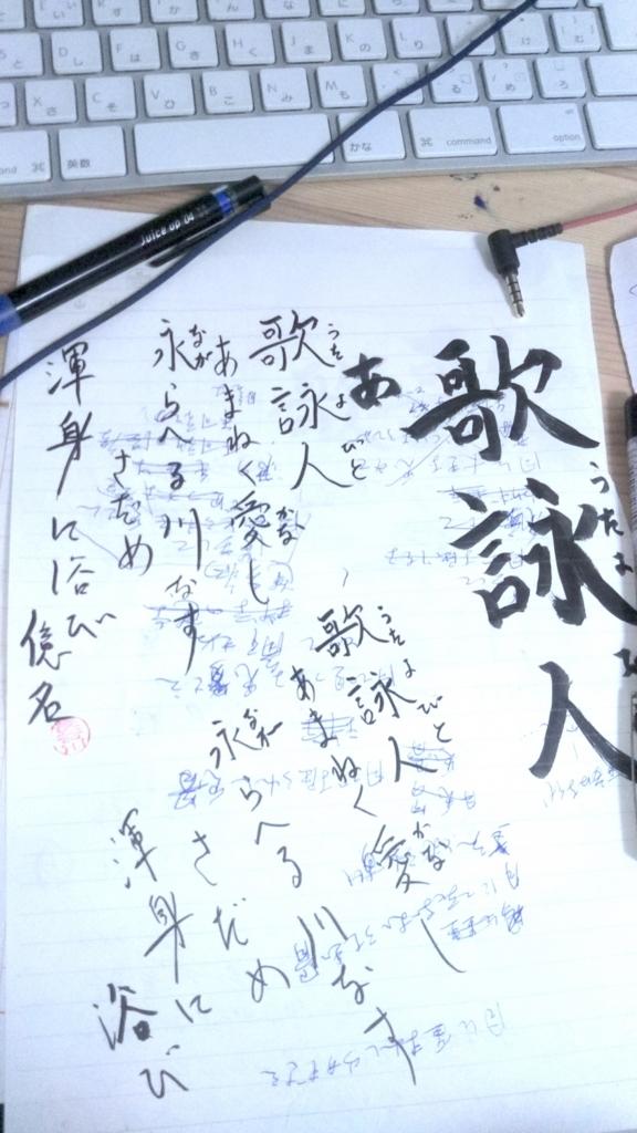 f:id:yoknahasegawa:20180602012156j:plain