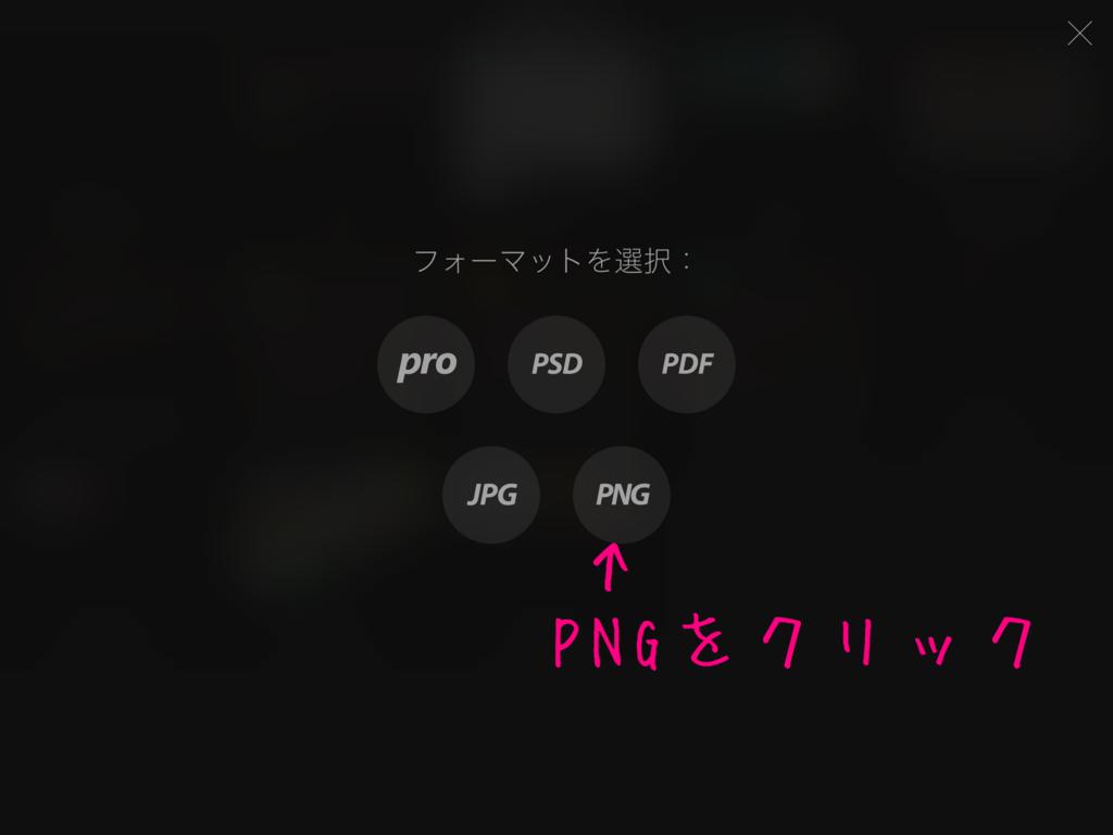 f:id:yoko-be:20161216200140p:plain