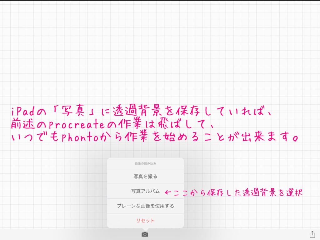 f:id:yoko-be:20161216201116p:plain