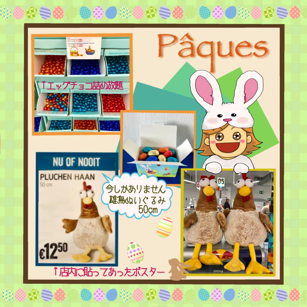 f:id:yoko-be:20170416061633p:plain