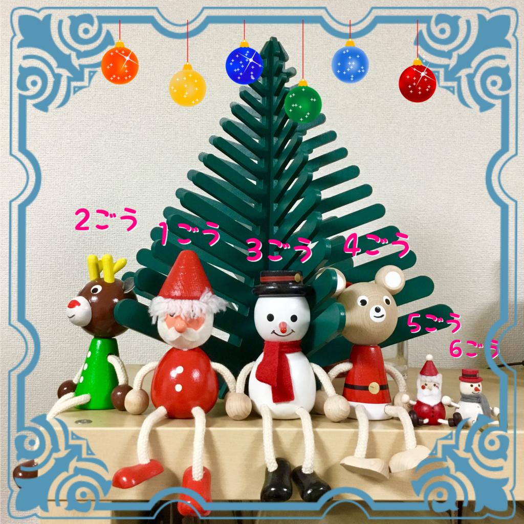 f:id:yoko-be:20181207140225p:plain