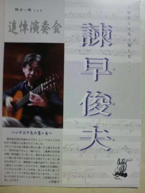 f:id:yoko-guitar:20141116203800j:image:w360