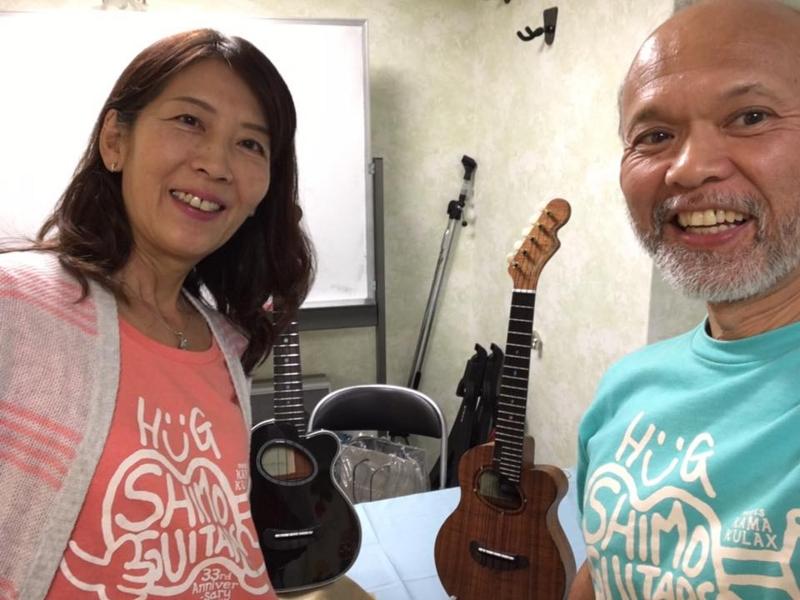 f:id:yoko-guitar:20160924175847j:image:w360