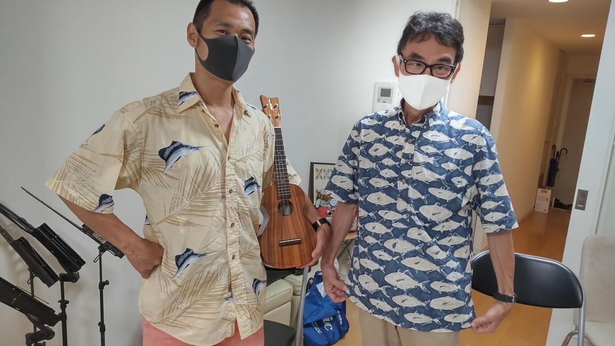 f:id:yoko-guitar:20210807141638j:plain