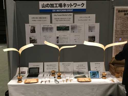 f:id:yoko-hirano:20161022210152j:plain