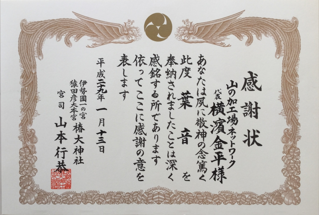 f:id:yoko-hirano:20170120085523j:plain