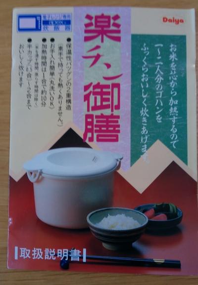 f:id:yoko-hirano:20180503095631j:plain