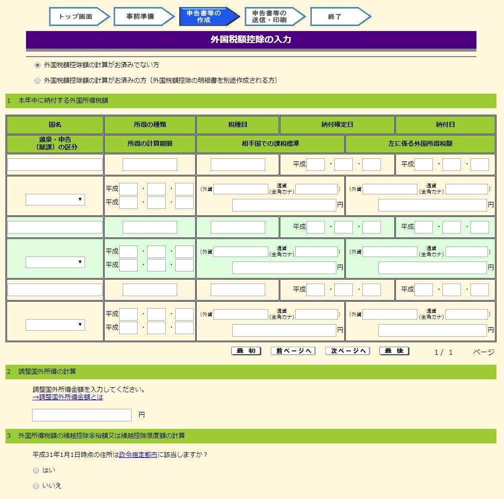 f:id:yoko-hirano:20190321131846j:plain