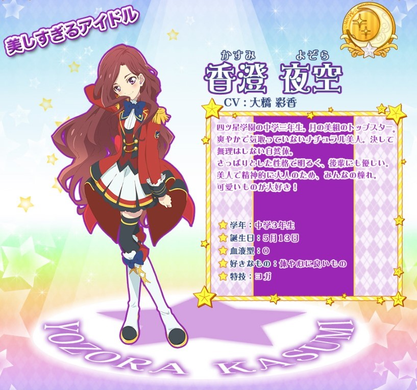 f:id:yoko-sen:20160806162519j:plain