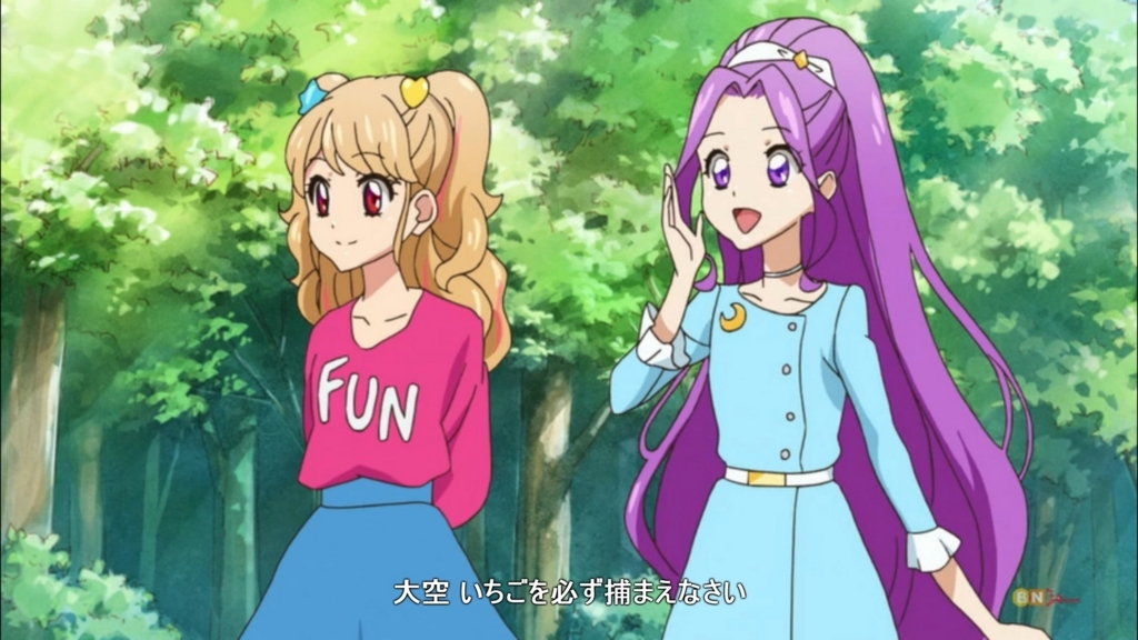 f:id:yoko-sen:20170721215827j:plain