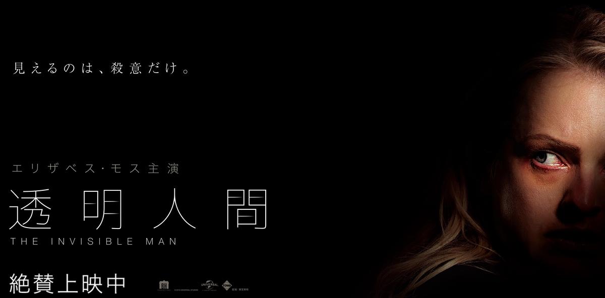 f:id:yoko-sen:20200731010255j:plain
